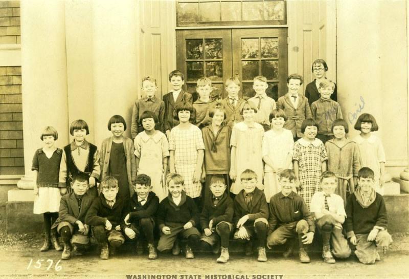 vashon school