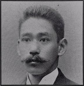 Henry Matsumoto.en