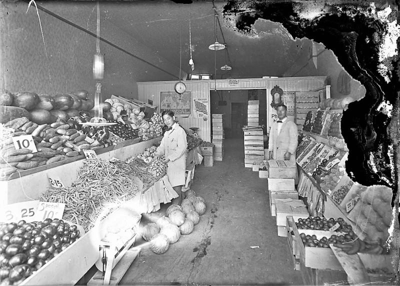 Produce Store.en